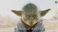 yoda_feature